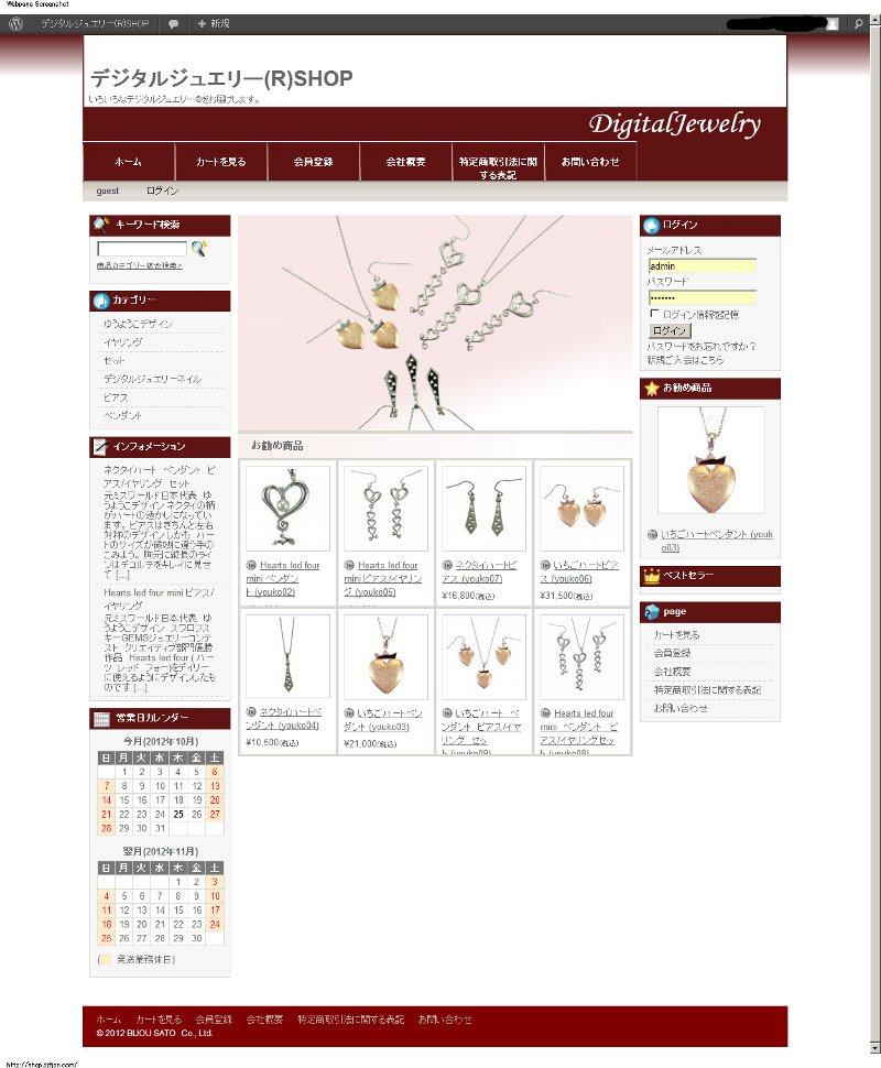 blog-customize